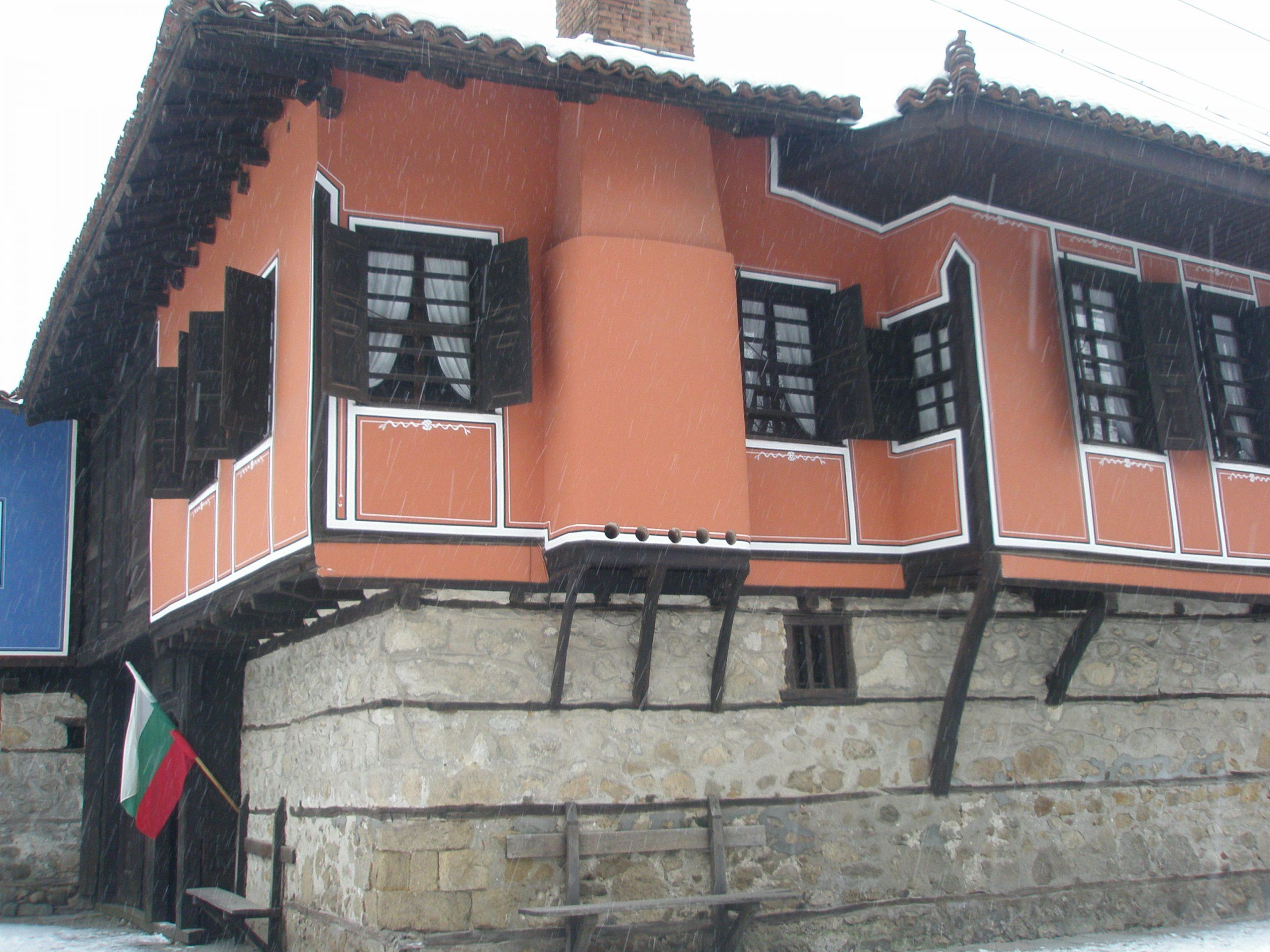 Къща-музей на Любен Каравелов в Копривщица
